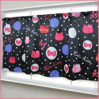 サンリオkawaiiドットキティ3級遮光カフェカーテン140×60cm【ハローキティ・Hellokitty・Sanrio・サンリオキャラクター】