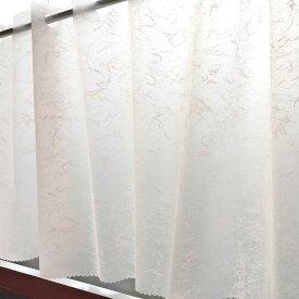 【 遮像 防水 140×60cm 】 おしゃれな お風呂 カフェカーテン パウダー (全3色) 浴室 脱衣所 など プライバシー保護 [撥水 間仕切り 出窓 目隠し 小窓 和紙透かし模様 キッチン シャワーカーテン トイレ] あす楽