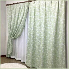 【 150×200cm(4枚組) 】 リーフ 一級 遮光カーテン と ミラーレース カーテン 4枚セット ロープタッセル付き [1級遮光 和室 葉 掃き出し窓 大窓 高級 落ち着いた] あす楽 掃除 模様替え