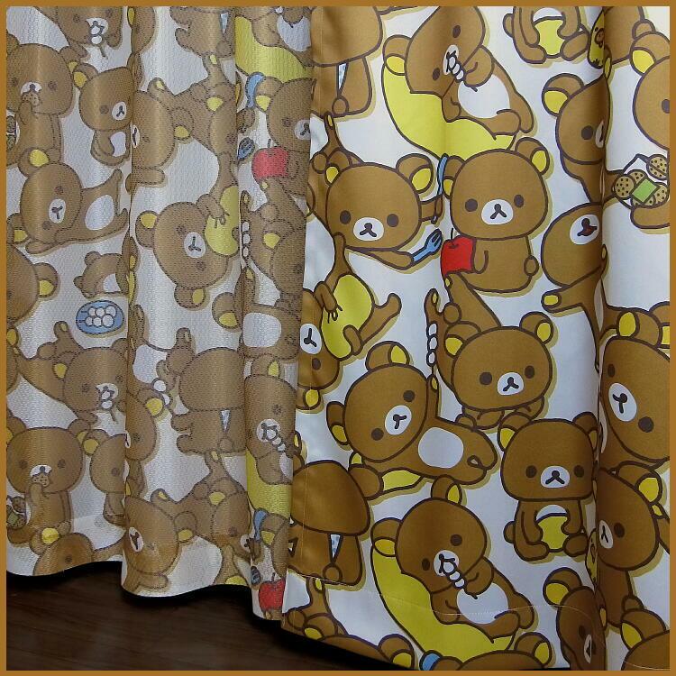 リラックマ(リラックマがいっぱい) 3級 遮光カーテン と ミラーレース カーテン 4枚セット 100×185cm(4枚組) [幅100cm 丈185cm rilakkuma rirakkumaリラックマ san-x サンエックスキャラクター かわいい ふんわり 三級遮光 子供 子ども]