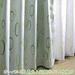 オーバル三級遮光カーテンと同柄ボイルレース4枚セット100×110cm【interiorSALE】