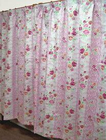 【 200×230cm(1枚) 】 ディアローズ 遮光裏地付き 二重カーテン (1枚入り) [バラ 薔薇 ローズ フレンチ ロザリアン かわいい 優雅 綺麗 姫系] あす楽 掃除 模様替え