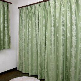 【 200×230cm(1枚) 】 豪華 ジャカード織り ヨーロピアントリム 2級遮光裏地付き 2重 カーテン (1枚入り) [蔦柄 優雅 綺麗 ジャガード 織柄 シック 掃き出し窓 大窓 リビング 洋室] あす楽 掃除 模様替え