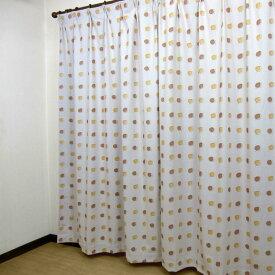 【 200×178cm(1枚) 】北欧風 かわいいリーフ 一級遮光カーテン (1枚入り)[1級遮光 葉 北欧 落ち着いた 掃き出し窓 大窓] あす楽 掃除 模様替え