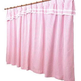 150×178cm (4枚組) かわいい バランス付き チェック柄 ドレープカーテン(厚地) と 同色 ミラーレース カーテン 4枚セット [レースセット 子ども部屋 フリル 乙女 少女 女の子 掃き出し窓 大窓] あす楽