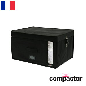 コンパクター 圧縮ボックス XL インフィニティ RAN8642 圧縮袋 収納 クローゼット収納 押入れ収納 衣替え コンパクト おしゃれ インポート 布団 衣類 洋服