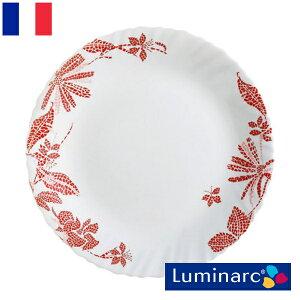 Luminarc ロマンシア レッド ディナープレート 25 アルク ルミナルク フランス 食器 お皿 ボウル 容器 インポート 輸入 おしゃれ かわいい 新生活 ガラス 磁器 陶器