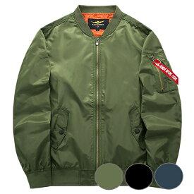 MA-1 ブルゾン ミリタリー ジャケット メンズ 大きいサイズあり 軽くて丈夫なナイロン素材