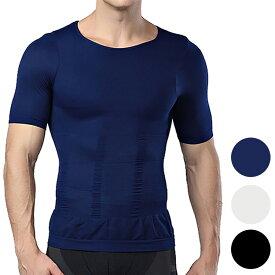 補正下着 加圧 シャツ 姿勢矯正 インナー メンズ(3色×3サイズ)