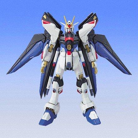 Gundam ガンダム フィギュア HCM Pro 19 ZGMF-X20A Strike Freedom Gundam 1/200 Scale