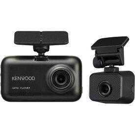 KENWOOD(ケンウッド) 前後撮影対応2カメラドライブレコーダー DRV-MR740
