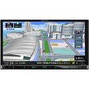 ケンウッド カーナビ 彩速ナビ 7型 MDV-S707 専用ドラレコ連携 無料地図更新/フルセグ/Bluetooth/Wi-Fi/Android&iPhon…