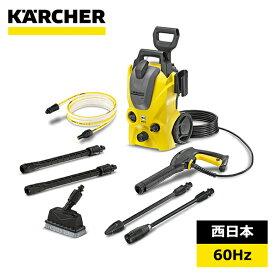 【国内正規品】KARCHER ケルヒャー 高圧洗浄機 K3 サイレント ベランダ 1.601-449.0 K3SLB/6【西日本 60Hz専用】
