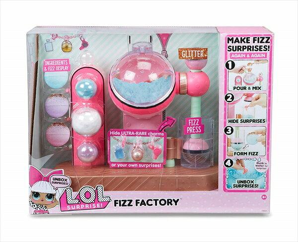 LOLサプライズ グッズ フィギュア ドール 人形 L.O.L Surprise! Fizz Maker Playset