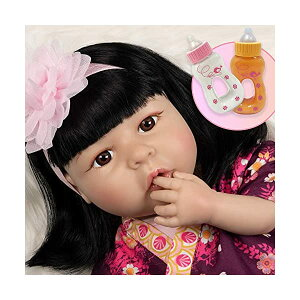 パラダイスギャラリーズ ベビードール 赤ちゃん 人形 着せ替え リアル 本物そっくり おままごと おもちゃ Paradise Bundle Galleries Realistic Asian Toddler Doll-Kiko & Suki, 21 inch in SoftTouch Vinyl, 10-Piece Reborn