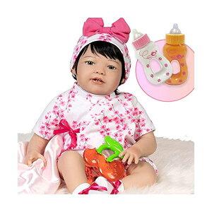 パラダイスギャラリーズ ベビードール 赤ちゃん 人形 着せ替え リアル 本物そっくり おままごと おもちゃ Paradise Galleries Bundle Realistic Asian Toddler Doll-Hanami, 21 inch in SoftTouch Vinyl, 7-Piece Reborn Doll G