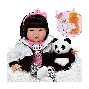 パラダイスギャラリーズ ベビードール 赤ちゃん 人形 着せ替え リアル 本物そっくり おままごと おもちゃ Paradise Galleries Bundle Lifelike Asian Reborn Baby Doll Bamboo 20 inch Chinese Girl in GentleTouch Vinyl & Wei