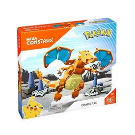 ポケモン ブロック おもちゃ メガブロック リザードン メガコンストラックス Mega Construx Pokemon Charizard Building Set