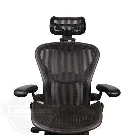 【アーロンチェアー専用ヘッドレスト メッシュタイプ Herman Miller Aeron Chair】
