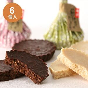 【煎餅屋のチョコクランチ】竹かご入り磯部煎餅 せんべい チョコレート ビター ミルク フランス産 和菓子 洋菓子 とろける スイーツ クランチ バレンタイン 手作り ごま
