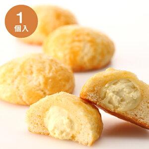 チーズ クッキー サクサク まるごと スイーツ 洋菓子 ナチュラルクリームチーズ 手作り 国産小麦粉 しっとり 冷凍 焼き菓子【まるるんちーず】1個