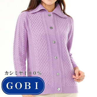 Cardigan M-L (1368) cashmere knit cardigan with the cashmere cardigan woman pattern knitting collar