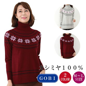 Cashmere sweater cashmere 100% cashmere in Tasha turtleneck sweater (M-L)(1476) cashmere sweater