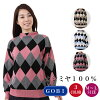 Cashmere sweater cashmere 100% cashmere argyle high neck sweater (M-L)(1477) cashmere sweater
