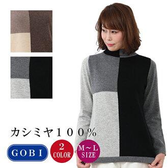 Cashmere sweater cashmere 100% cashmere high neck tunic sweater (M-L)(1489) cashmere sweater