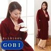 Cashmere 100% gown (3340) cashmere 100% examination judgment finished