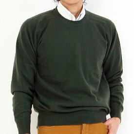 【OUTLET】 カシミア100% カラー限定:グリーン カシミヤ セーター メンズ M-LL 2310 ニット カシミアセーター 送料無料 楽ギフ_包装 カシミヤ100%試験鑑定済