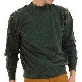 【OUTLET】 カシミヤ セーター 紳士 ハイネック M-LL (2330) カシミヤ100% カシミア メンズセーター ニット 楽ギフ_包装