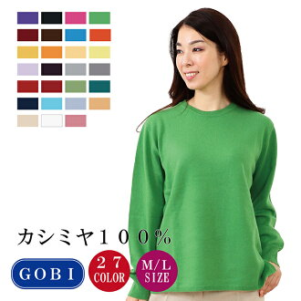 Woman round neck cashmere sweater M-LL (1202) cashmere 100% cashmere sweater woman knit cashmere sweater Lady's