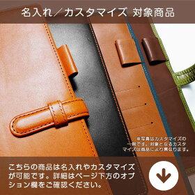 【国産最高級・栃木レザー・ジブン手帳・本革カバー】