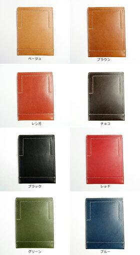 【白衣の胸ポケット用ペンケース・栃木オイルドレザー】