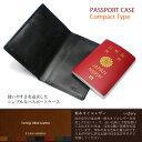 パスポート コンパクト ホルダー おしゃれ シンプル ビジネス チケット