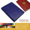 本革 パスポートケース【コンパクトタイプ】【ヴァリアスカラー】/ 本革 パスポートケース 革 / パスポートホルダー …