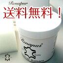 【250ml】ラナパー・レザートリートメント(皮革ケア製品)【送料無料!】