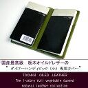 ダイゴー「HANDY PICK」スモールサイズ専用カバー(別売りハンディピックビジネスタイプ・スモールサイズに対応)【宅…