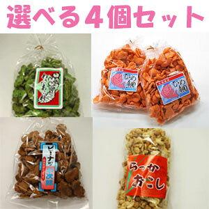 お得な4個セット ピーナツ小次郎・ひめ鯛・らっかおこし・わさびあられ 1個ずつ買うよりお得!