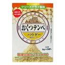 おくつテンペパウダー(粉末テンペ)5g×8袋 11月26日放送の「サタデープラス」で、司会の関ジャニ∞の丸山隆平さんに…