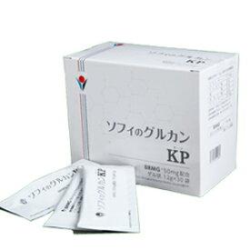 ソフィのグルカンKP 6箱セット 今だけ+42袋!【送料無料】免疫力、抵抗力、黒酵母、βグルカン、β-1,3-1,6、アウレオバシジウム、健康、免疫力、サプリ、ソフィ、イムニィSFの姉妹商品