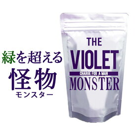 THE VIOLET MONSTER (ザ・ヴァイオレットモンスター) 活力剤 L-シトルリン L-アルギニン 黒胡椒 60粒 男性 精力 増大 国産