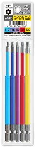 ANEX ACTX5-150L へクスローブ カラー ビット カラー ビット アソート セット T10-T30 全長150L いじり止め付トルクス (TORX)ネジ対応