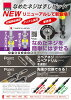 ANEX ANH-S3 Small Screw Extractor, Dropbroken Screw Remover Set