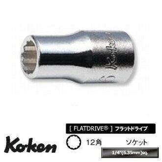 """Ko-ken 2405A-1/8 1/4""""sq. 12角标准插口1/8""""KO-KEN Koken/山下工研究室"""