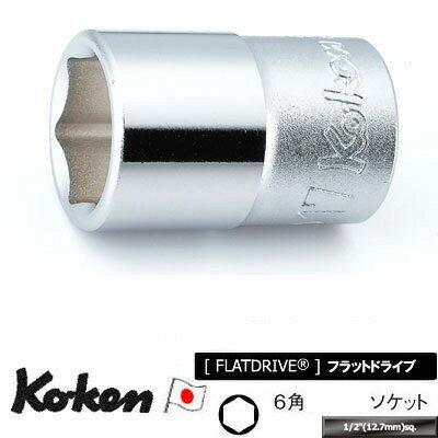 """4991644075775_Ko-ken_4400A-1.1/2_1/2""""sq._6角スタンダードソケット_1-1/2"""