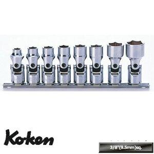 """Ko-ken RS3440M/8 3/8""""sq. ユニバーサル ソケット レールセット 8ヶ組 純正透明収納ケース付 コーケン / 山下工研"""