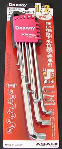ASAHI DYS0910 Daxkey ロングダックスキー 両端曲げ ロング六角棒レンチ 9本組 ASH アサヒ 旭金属工業