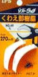 IPS アイピーエス ソフトタッチ スペア樹脂 WL-270S 用 (丸)五十嵐プライヤー